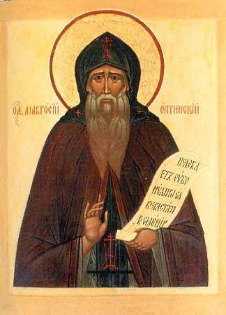 Православный Алтай